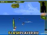 Игра Виндсерфинг от AXE онлайн