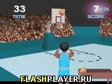 Игра 3Д баскетбол онлайн