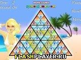 Бермудские треугольники