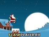 Прыгающий Санта Клаус