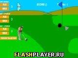 Программный гольф