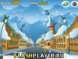 Игра Зимний вызов онлайн