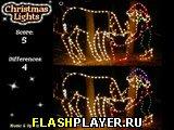 Игра Рождественские огни онлайн