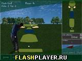 Игра Флэш-гольф онлайн