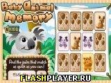 Игра Память: животные онлайн