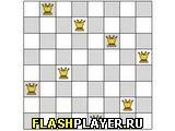Игра 8 королев онлайн