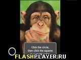 Игра Ты умнее обезьяны? онлайн