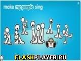 Игра Мой народ поет онлайн