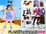 Игра Одень пиратскую девушку онлайн