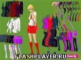 Игра Одень школьницу онлайн