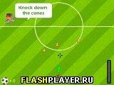 Футбольные испытания новых звезд