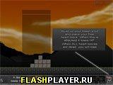 Игра Башня и сердце в зеркале онлайн