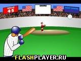 Игра Удар хоум-ран онлайн