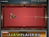 Игра Мастер бильярда онлайн