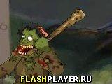 Игра Зомби Эрик онлайн