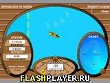 Игра Введение Шкипера в курс плавания онлайн