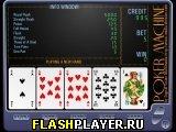 Игра Покер-машина онлайн