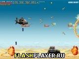 Игра Безумный Апачи онлайн