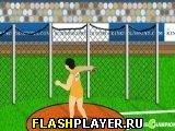 Игра Чемпион по метанию онлайн