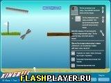 Игра Кингболл онлайн