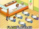 Игра Семейный ресторан онлайн
