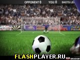 Свободный удар в футболе