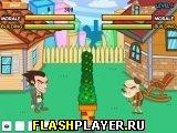 Игра Соседские войны онлайн