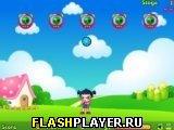 Игра Опасная девчонка онлайн
