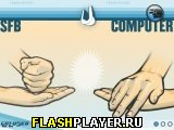 Игра Камень Ножницы Бумага онлайн