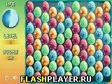 Поменяй яйца местами