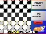 FG шашки