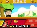 Игра Бургербой онлайн