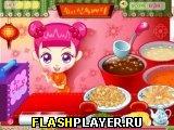 Игра Су Делает Блюда онлайн