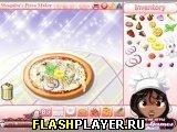 Шакита готовит пиццу