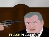 Кремлевская рулетка