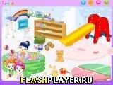 Игра Делаем детскую онлайн