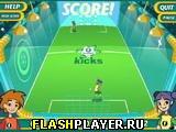 Игра Сверхскоростной футбол онлайн