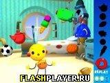 Игра Уборка в комнате онлайн