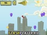 Игра Воздушный бросок онлайн