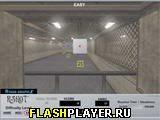 Игра Выстрел онлайн