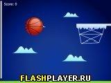 Игра Маленький баскетбол онлайн