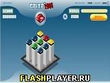 Игра Коробка 3Д онлайн