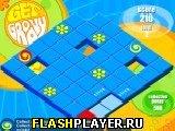 Игра Повеселись! онлайн