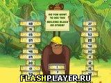 Игра Кроссворды Премиум онлайн