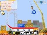 Игра Погрузка ящиков онлайн