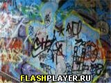 Граффити (Стиль 5)