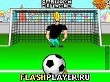 Игра Джонни Браво на воротах онлайн
