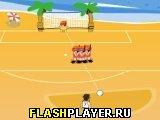 Рауль 08 и пляжный футбол