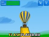 Игра Воздушный шар онлайн