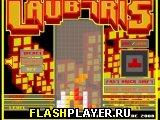 Игра Лаубтрис онлайн